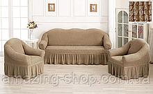 Чехлы Турецкие на диван + кресла | Дивандеки на диван и кресла | Накидки на диван и кресла | Цвет - Песочный
