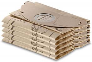 Бумажные фильтр-мешки Karcher для SE (5 шт.) + микрофильтр (1 шт.)