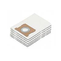 Бумажные фильтр-мешки Karcher для WD 1 (5 шт.)