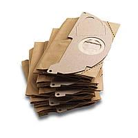 Бумажные фильтр-мешки Karcher для WD 2 (5 шт.)