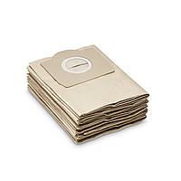 Бумажные фильтр-мешки Karcher для WD 3 и SE (5 шт.)