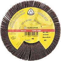 Круг шлифовальный лепестковый Klingspor WSM 617 P40 (125х20 мм) (277018)