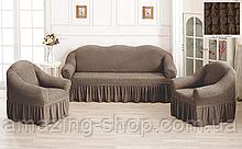 Чехлы Турецкие на диван + кресла | Дивандеки на диван и кресла | Накидки на диван и кресла | Цвет - Капучино
