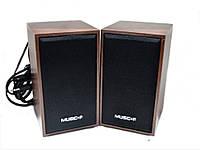 Колонки для ПК компьютера Music-F D-9A, коричневые