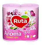 Туалетная бумага RUTA Aroma Ocean ароматизированная двухслойная 4 шт., фото 2