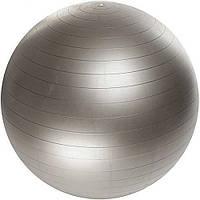 Мяч для фитнеса Фитбол Profit 0277, серебристый