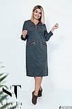 Женское платье приталенное трикотаж софт длинный рукав размер:48-50;52-54;56-58, фото 5