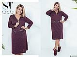 Женское платье приталенное трикотаж софт длинный рукав размер:48-50;52-54;56-58, фото 3