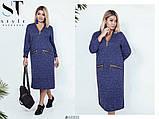 Женское платье приталенное трикотаж софт длинный рукав размер:48-50;52-54;56-58, фото 6