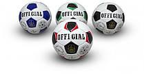 М'яч футбольний M. Official