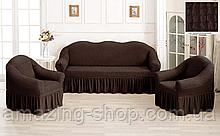 Чехлы Турецкие на диван + кресла | Дивандеки на диван и кресла | Накидки на диван и кресла | Цвет - Шоколадный