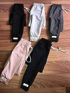 Спортивні жіночі штани. Туреччина.