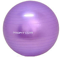Мяч для фитнеса Фитбол Profit 0277, фиолетовый
