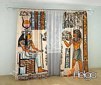 Фотошторы Рисунок на папирусе