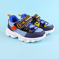 Дитячі кросівки для хлопчика з LED підсвічуванням блакитні тм Tomm розмір 21,22,23,24,26