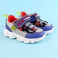 Детские кроссовки для мальчика с LED подсветкой серые тм Tomm размер 21,22,23,24,25,26