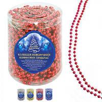 Намисто декоративні Магічна Новорічна 8350 у тубі, 3*4.5 м, пластик, різні кольори, ялинкові іграшки, новорічні