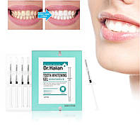 Гель для отбеливания зубов Dr. Haiian Tooth Whitening Gel