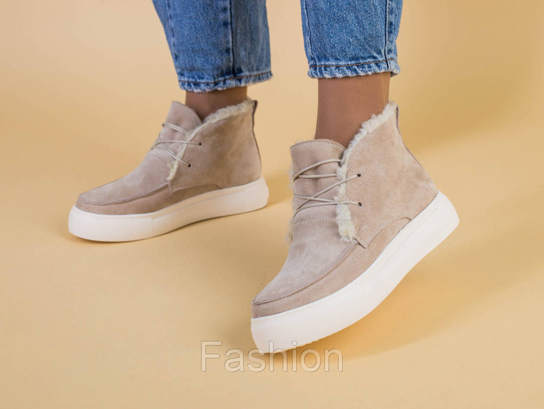 Ботинки женские замшевые бежевые на шнурках, зимние