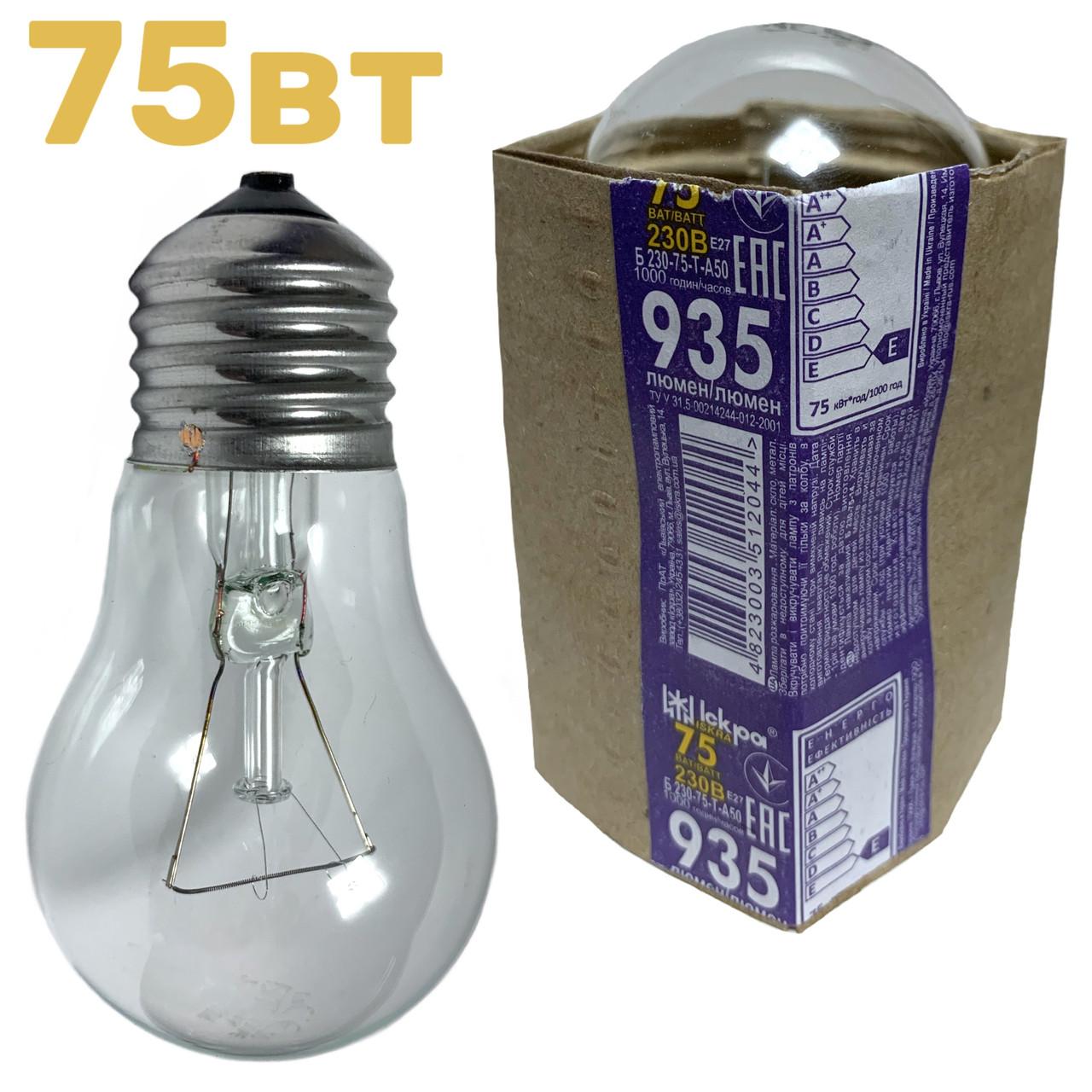 Лампочка розжарювання ISKRA 75 ВАТТ цоколь E27