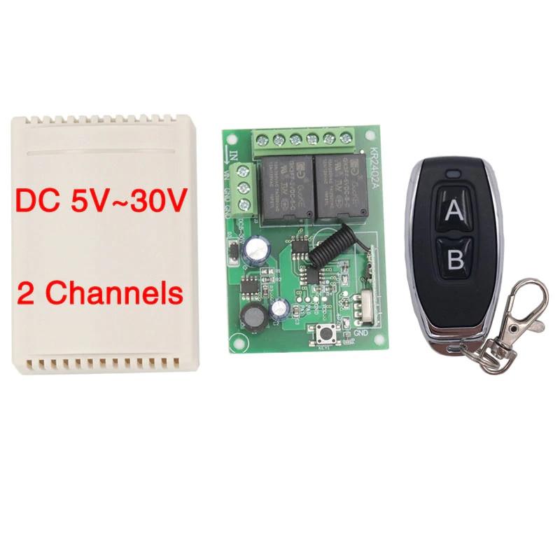 Бездротовий модуль дистанційного керування DC 24V 433 мГц 2 реле 2 пульта