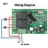 Бездротовий модуль дистанційного керування DC 24V 433 мГц 2 реле 2 пульта, фото 4