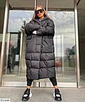 Куртка женская, фото 8