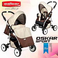 Детская прогулочная коляска OSKAR SPORT STANDART бежевый