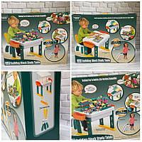 """Универсальный Игровой набор """"Table block"""" 4в1 детский столик со стульчиком + конструктор в чемоданчике"""