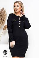 Трикотажное вязанное платье прямого кроя черного цвета. Модель 29756. Размеры 44-54, фото 1
