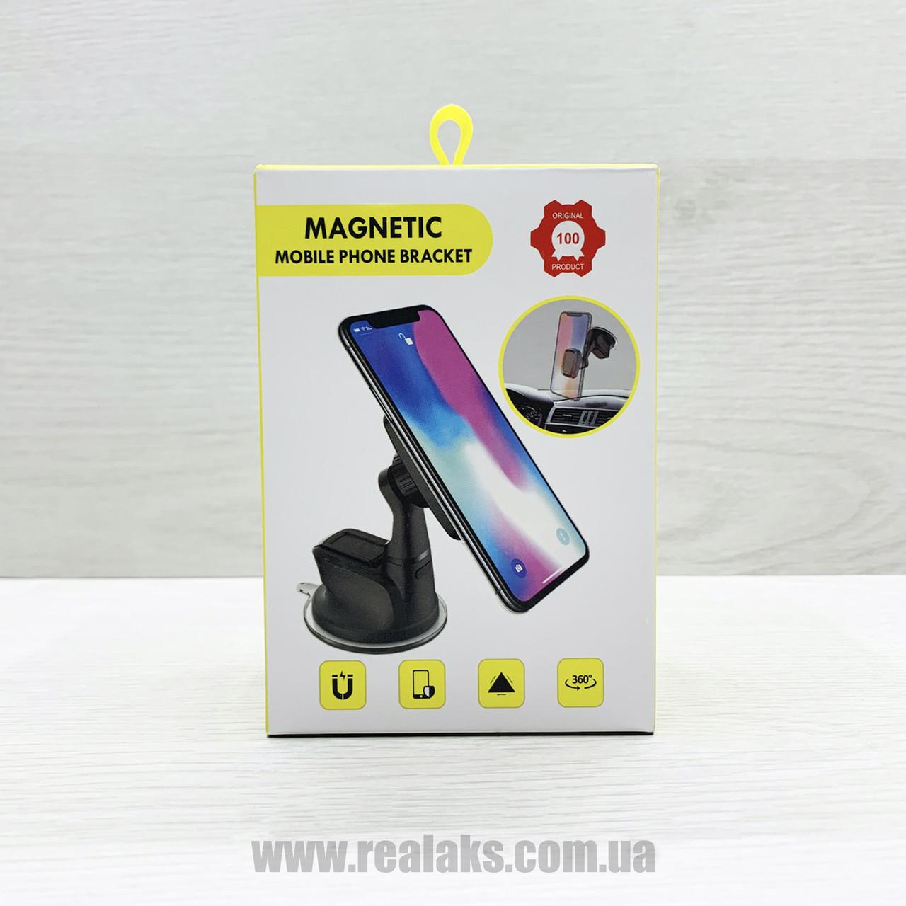 Магнітний автомобільний тримач для телефона Magnetic H-CT302 (чорний)
