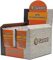 Засіб для немеханической чищення димоходів Savent 1 кг (25 шт х 40 м)