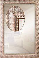 Зеркало настенное в багетной раме