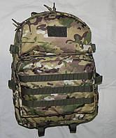 Армейский рюкзак 40 литров Мультикам, фото 1