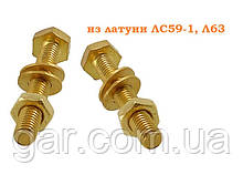 Болт М4 латунный DIN 933 (ГОСТ 7805-70, ГОСТ 7798-70)