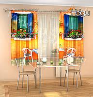 Фото шторы Оранж