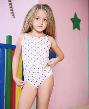 Комплект нижнего белья для девочек оптом
