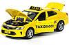 Машинка Металлическая Toyota Camry Taxi