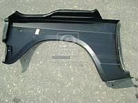 Крыло ВАЗ 2105 переднее правое (НАЧАЛО). 2105-8403010