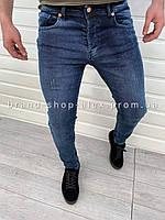 Синие приуженные джинсы