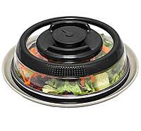 Вакуумна Кришка 25см Vacuum Food Sealer