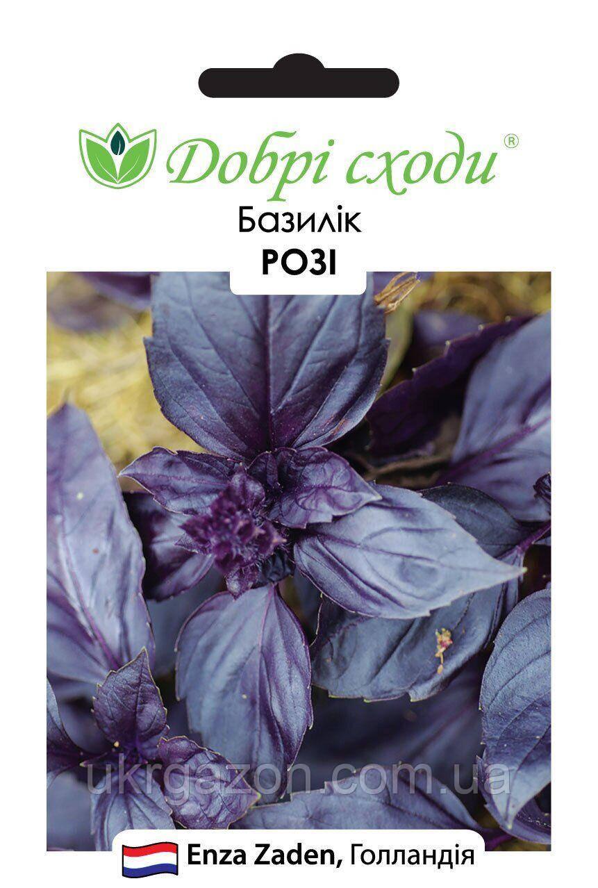 Базилік  фіолетовий РОЗІ  0,2 г  (Добрі сходи)