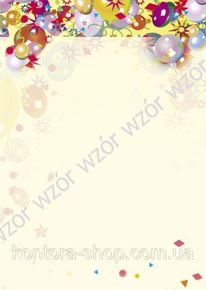 Фоновая бумага Galeria Papieru Party, 100 г/м² (50 шт.)