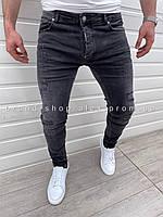 Серые джинсы Dsquared2