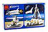 """Конструктор """"Космический шаттл"""" 125 деталей Brick-509 (аналог LEGO 3367)"""