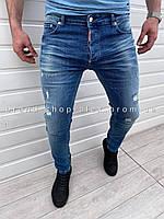 Синие джинсы Dsquared2