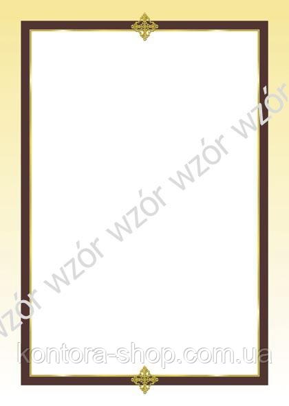 Фоновая бумага Galeria Papieru Francja, 100 г/м² (50 шт.)