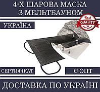 Медицинские маски защитные 4 слоя, чёрные, штампованные, одноразовые маски для лица с зажимом для носа