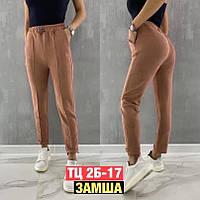 Жіночі брюки прямі норма і батал новинка 2021