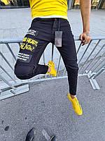 Мужские джинсы Mariano 7600 black/yellow